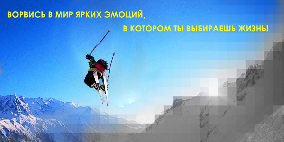 Материал: плакаты с изображением олимпийской символики, талисманы В России в этом году пройдет XXII Зимняя Олимпиада...